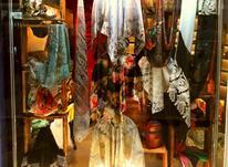 فروشنده مجرب خانم در شیپور-عکس کوچک