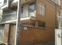 خانه و کلنگی 312 متر در قائم مقام سنایی در شیپور-عکس کوچک