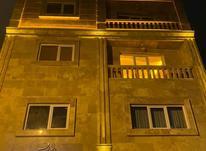 فروش آپارتمان 100 متر در 22بهمن در شیپور-عکس کوچک
