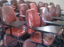صندلی های آموزشگاهی در شیپور-عکس کوچک