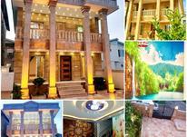 ویلا دوبلکس ۲۵۰ متر زمین و ۳ خواب مستر در شیپور-عکس کوچک