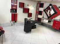 دکور آرایشگاه هایگلاس ترک در شیپور-عکس کوچک