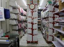 انبار دار (خانم وآقا)  محیطی سالم و آرام در شیپور-عکس کوچک