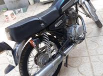 موتور سیکلت سندار در شیپور-عکس کوچک