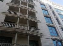 فروش آپارتمان 152 متر در زعفرانیه در شیپور-عکس کوچک