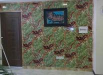 پخش دیوارپوش پي وي سي  در شیپور-عکس کوچک