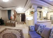 اجاره آپارتمان 125 متر در ازگل در شیپور-عکس کوچک