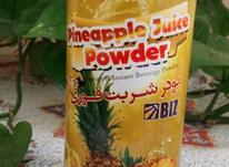 پودر شربت آناناس در شیپور-عکس کوچک