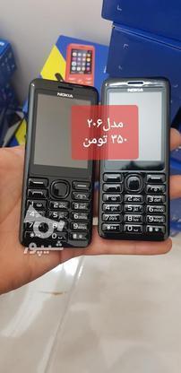 نوکیای۲۰۶و۲۱۶و۱۵۰(اودسون)هندی،ارسال سراسرکشور در گروه خرید و فروش موبایل، تبلت و لوازم در مازندران در شیپور-عکس1