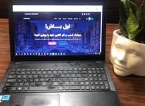 طراح وب سایت در تهران در شیپور-عکس کوچک