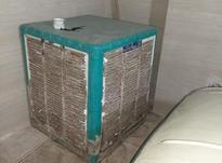 کولر 5500 آزمایش.موتوژن تبریز در شیپور-عکس کوچک