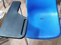 صندلی محصلی نظری 560 در شیپور-عکس کوچک