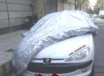 چادر ماشین کش ضخیم ضدباد 4فصل سبک استاندارد خودرو در شیپور-عکس کوچک