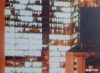 فروش آپارتمان 87 متر در عظیمیه در شیپور-عکس کوچک