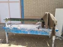 دستگاه سنگبری در شیپور-عکس کوچک