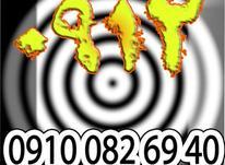 خرید 0912ب بالاترین قیمت  در شیپور-عکس کوچک