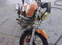 موتور ملخی 200cc در شیپور-عکس کوچک