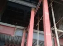 به تعدای جوشکار ماهر ونیمه ماهر نیازمندیم   در شیپور-عکس کوچک