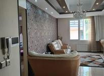 فروش آپارتمان 92 متر در عظیمیه در شیپور-عکس کوچک