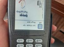 دستگاه کارتخوان سیار و پوز سیار در شیپور-عکس کوچک