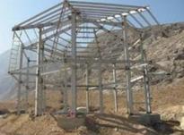 جوشکاری اسکلت واجرای سقف شیروانی در شیپور-عکس کوچک