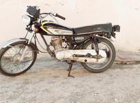 موتور 125تمیز مزاده ای در شیپور-عکس کوچک