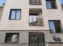 فروش آپارتمان ۶۲ متر در بریانک  در شیپور-عکس کوچک