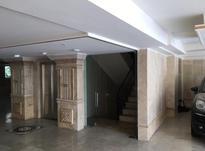 اجاره آپارتمان 122 متر در فرمانیه در شیپور-عکس کوچک