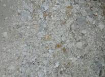 دانه بندی سیلیس.تصویه آب.بتن در شیپور-عکس کوچک