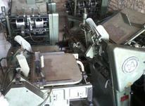 ضایعات دستگاه صحافی در شیپور-عکس کوچک