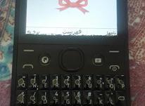گوشی 2 سیم کارت نوکیا در شیپور-عکس کوچک