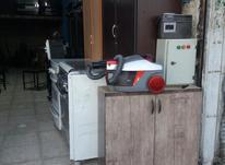 خریدار لوازم منزل   در شیپور-عکس کوچک
