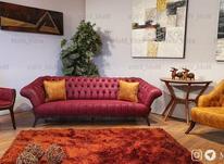 قالیشویی ومبلشویی وضدعفونی قالیشوی فرش و مبل درسا در شیپور-عکس کوچک