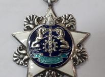 مدال نایاب اصلاحات ارضی در شیپور-عکس کوچک