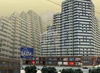 پیش فروش آپارتمان 100 متر در پروژه شمیم رحمت 3 در شیپور-عکس کوچک