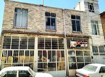 خانه 310 متری با 3 مغازه و 2 خانه دیگر در شیپور-عکس کوچک