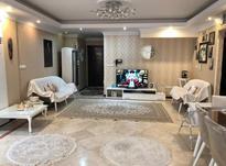 آپارتمان 94 متر در جنت آباد مرکزی در شیپور-عکس کوچک