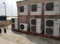 فروش تعمیر کارشناسی اسپیلت کولر گازی داکت اسپیلت آیس بانک  در شیپور-عکس کوچک