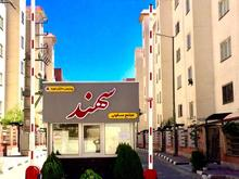 فروش بهترین آپارتمان های مسکن مهر در شیپور