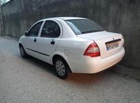 جویای کار رانندگی با ماشین در شیپور-عکس کوچک