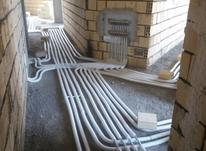 اجرای فنی مهندسی تاسیسات،پکیج رادیاتور،گرمایش وسرمایش ازکف در شیپور-عکس کوچک