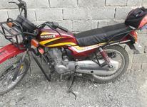 فروش موتور کویر در شیپور-عکس کوچک
