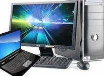 آموزش کامپیوتر در شیپور-عکس کوچک