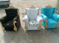 فروش ویژه مبل راحتی مدل مرجان در شیپور-عکس کوچک