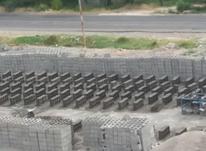 بلوک دیواری  در شیپور-عکس کوچک