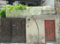 ساختمان دو طبقه فروش فوری 100 متری  در شیپور-عکس کوچک