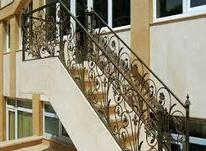 پله آهنی و نرده پله فرفورژه و لوله  در شیپور-عکس کوچک