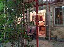 استخدام منشی و هماهنگ کننده در شیپور-عکس کوچک