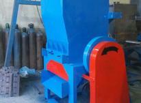 دستگاه اسیاب پلاستیک لاک سبد خردکن ضایعات نایلون بازیافت پت در شیپور-عکس کوچک