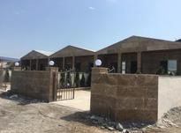 فروش ویلا 200 متری شهرکی در محمودآباد در شیپور-عکس کوچک
